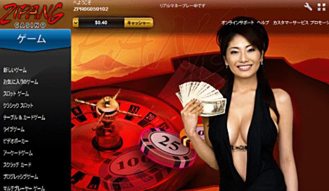 zipang casino online register
