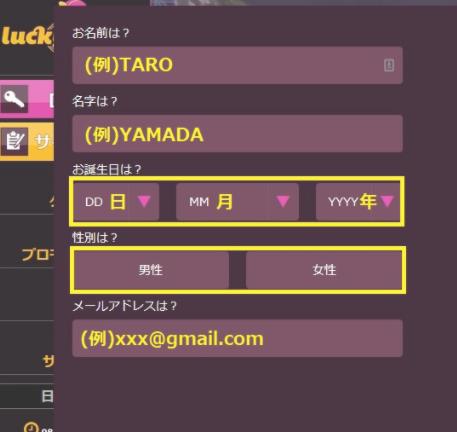 LuckyNiki register