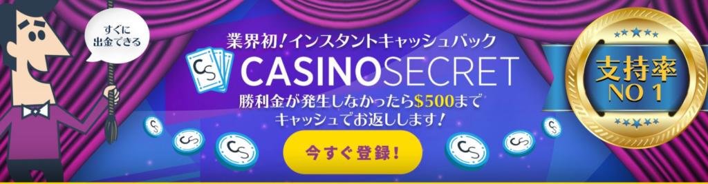 online casino cash back casino secret